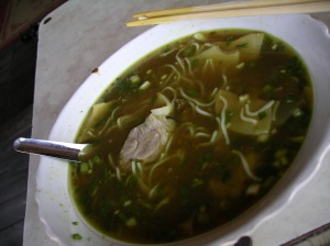 Hanoi Dog Pho. Not for the timid. Or those with tastebuds.